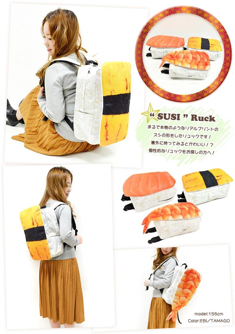 Sushi Backpacks